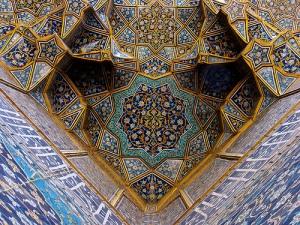 ORNAMEN ISLAM